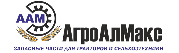"ООО""АгроАлМакс"""